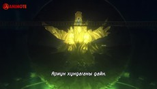 [AniMote] Fate Apocrypha - 09 [720p].mp4