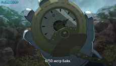 [Anikod] Made in Abyss - 10.mp4