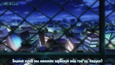 Strike the Blood - 17.mp4
