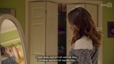 Insatiable S01E05.mp4