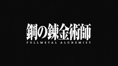[MNF]_Fullmetal_Alchemist_-_Brotherhood_-_45_[720p][13A5D954].mp4
