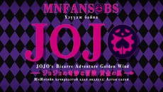 [MNF]_Jojo's_Bizarre_Adventure_Golden_Wind_-_20_[1080p][71A795D5].mp4