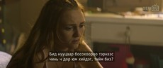 [SerisuTV]TheAct.S01E03.mp4