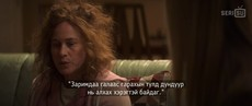 [SerisuTV]TheAct.S01E06.mp4
