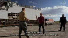 [SerisuTV] Better.Call.Saul.S02E01.720p.mp4