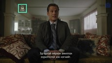 RiverdaleS04E03.mp4