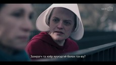 The.Handmaids.Tale.S03E10.SerisuTV.mp4
