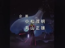Watch TRIGUN Season 1  Episode 1 Online streaming.mp4