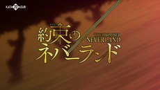 [KatanaSub] Yakusoku no Neverland S2 - 10 [1080p].mp4