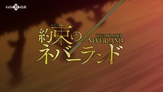 [KatanaSub] Yakusoku no Neverland S2 - 11 END [1080p].mp4